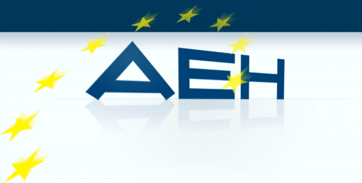 AEH-Logo